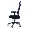 Anji High Back Full Headrest Mesh Chair w/Arms - Black